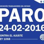 EL SAQUEO DE LOS SALARIOS DE LOS TRABAJADORES SUPERA TODO LÍMITE RACIONAL POR LO INJUSTO Y ANTICONSTITUCIONAL… 24 de Febrero paramos y movilizamos en la Ciudad de Río Grande…