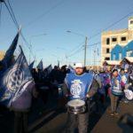 La Asociacion Trabajadores del Estado seccional Rio Grande,en estos momentos nos encontramos manifestandonos frente al ANSES